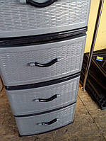 Комод пластиковый Стиль 26 темно-серый (4 ящика), фото 1