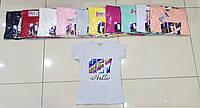 Дитяча трикотажна футболка перевертиш для дівчинки Hey 5-8 років, колір уточнюйте при замовленні