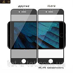 Захисне скло 2,5 D iLera для iPhone SE 2020