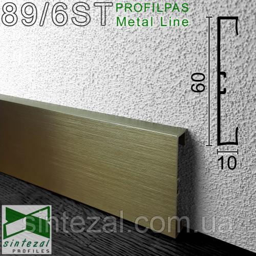 Алюмінієвий плінтус Profilpas Metal Line 89/6 Титан Сатин, 60х10х2000мм.