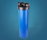 """Колба Вig Вlue 20"""" 1""""в комплекте ключ,крепление (резьба пластик),фильтр для очистки хол воды AquaKut"""