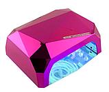 Гібридна ультрафіолетова CCFL+LED УФ лампа 36W Quick CCFL LED Nail Lamp UKC висувне дно, фото 7
