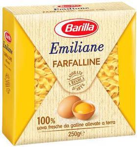 Макарони BARILLA Emiliane Farfalline, метелики малі, 275г, 24шт/ящ