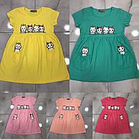"""Платье летнее """"Cats"""" 1-8 лет Цвет уточняйте при заказе"""