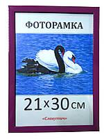 Фоторамка ,пластиковая, А4, 21х30, рамка , для фото, дипломов, сертификатов, грамот, картин, 1611-81
