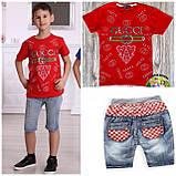 Красная стильная детская футболка Gucci на мальчика 2-3 года, фото 4