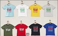 Дитяча трикотажна футболка для хлопчика Yeah розмір 3-7 років, колір уточнюйте при замовленні