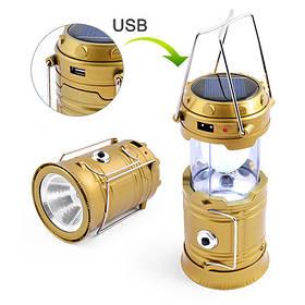 Ліхтар лампа кемпінг 5800T-1W+6LED