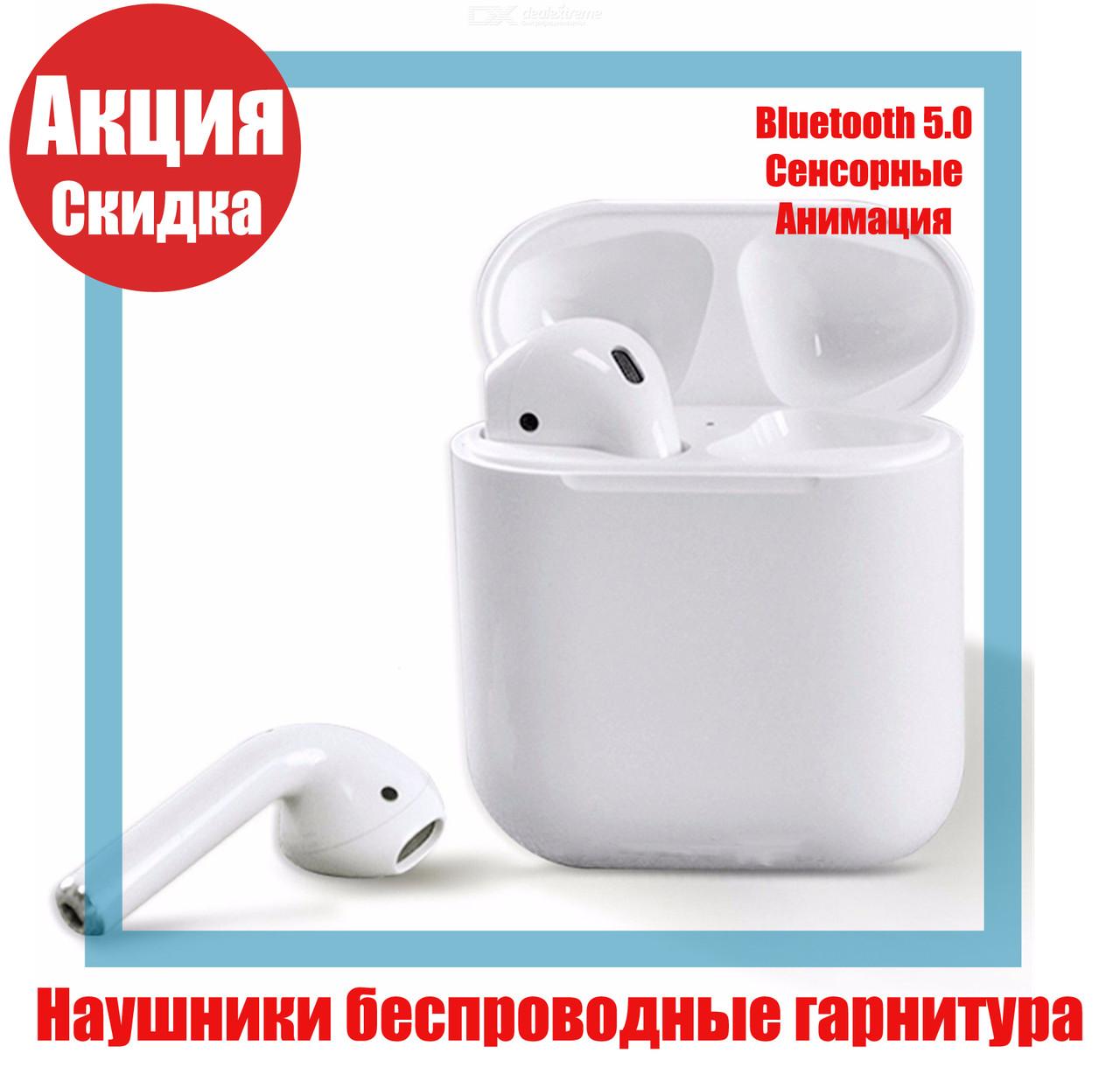Наушники TWS MINI ОРИГИНАЛ беспроводные Bluetooth с кейсом Power Bank QualitiReplica