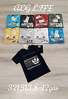 Підліткова трикотажна футболка для хлопчика Freedom розмір 8-12 років, колір уточнюйте при замовленні