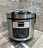 Мультиварка,пароварка, рисоварка, йогуртниця Rainberg RB-6209 45 програм 1000 Вт, фото 2