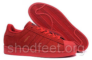 Adidas Superstar London City Red
