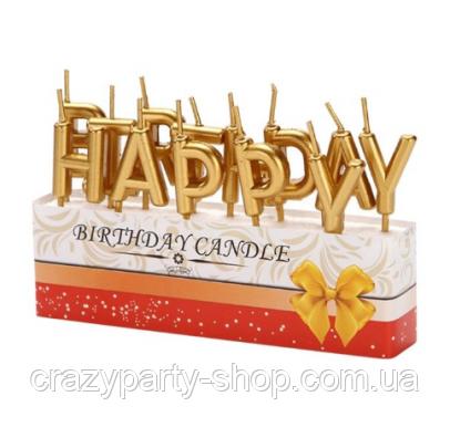 Свечи-буквы для торта Happy birthday золото