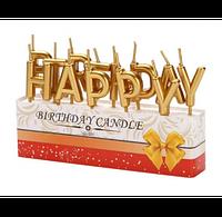 Свечи-буквы для торта Happy birthday золото, фото 1