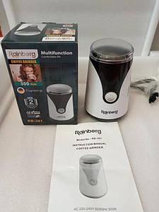 Кофемолка Rainberg RB-301, 300W