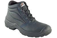 Защитные ботинки рабочие EXENA ,кожаные с металлическим носком усиленные с антискользящей подошвой