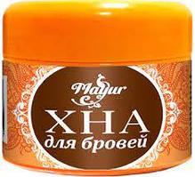 Хна для брів Mayur темно-коричнева 10 г,