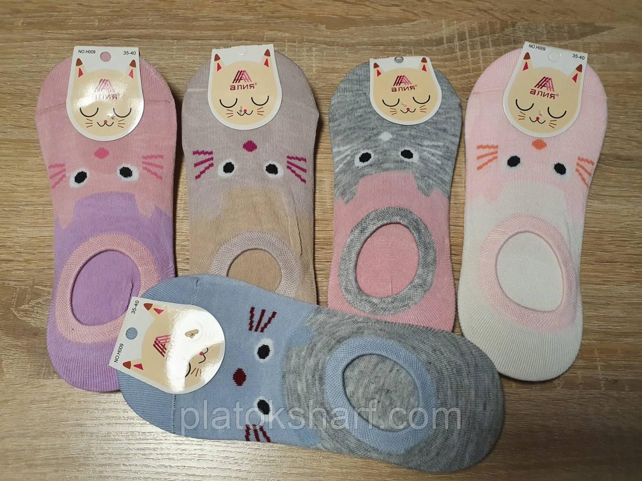 Носки девочка, носки Подросток Для девочек «Кошечка» Следы