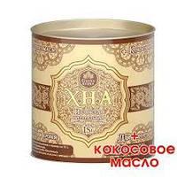 Індійська Хна для брів і біотату Henna коричнева 15 г