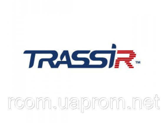 TRASSIR Absolute 40