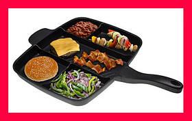 Сковорода гриль з антипригарним покриттям Magic Pan на 5 секцій