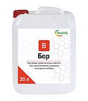 Жидкий Бор Биофилд 20л микроудобрения для сои, подсолнечника, рапса, сахарной свеклы, овощей