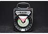 Акустична система MS-231, фото 2