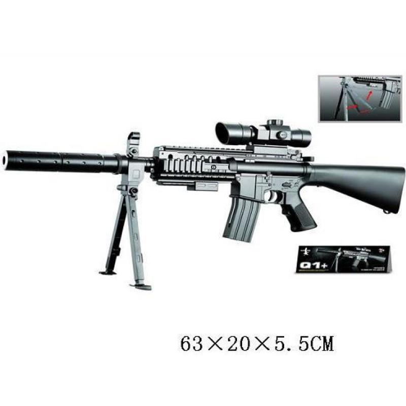 Игрушечный пулемет  Q1+ на пульках