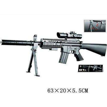 Игрушечный пулемет  Q1+ на пульках, фото 2