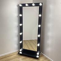 Туалетное гримерное визажное зеркало с подсветкой на подставке с колесиками LED лампочки Эконом Черный