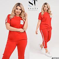 Жіночий легкий спортивний костюм з двухнити з короткими штанами в кольорах (Батал), фото 9