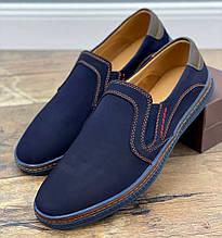 Туфли - мокасины мужские резинка синие (156330)