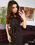 Платье рубашка с кружевом KT2736, фото 2