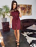 Платье рубашка с кружевом KT2736, фото 4