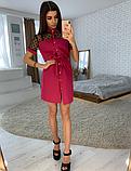 Платье рубашка с кружевом KT2736, фото 3