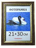 Фоторамка ,пластиковая, А4, 21х30, рамка , для фото, дипломов, сертификатов, грамот, картин, в4022-6