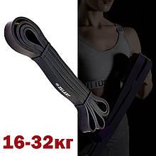 Силовая лента эспандер для занятия кроссфитом и подтягиваний на турнике 16-32 кг