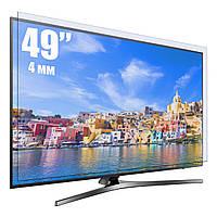 Защитный экран для телевизора 49 дюйма