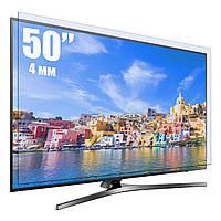 Защитный экран для телевизора 50 дюймов
