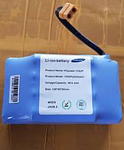 Батарея аккумулятор для гироскутера гироборда мини сигвея Samsung