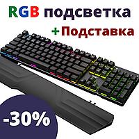 Механическая клавиатура с подсветкой Havit RGB, механические и игровые компьютерные мыши и клавиатуры