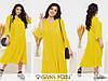 Облегченное женское платье разлетайка в мелкий горошек желтое (3 цвета) НВ/-32572