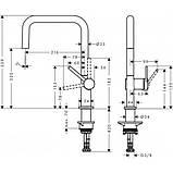 Смеситель для кухни Hansgrohe Talis M54 72806000, фото 2