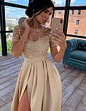 Платье вечернее в пол с кружевным верхом и пышной юбкой BRT2202, фото 2