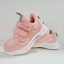 Кросівки сітка для дівчинки Tom.m р. 27 (16,5 см), 28 (17,3 см), 29 (18см), 30 (18,5 см), 32 (20см)