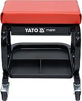 Табурет для мастерской с ящиком YATO YT-08791