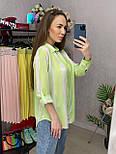 Сорочка жіноча бавовна в смужку вільного крою (2 кольори), фото 7