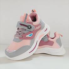 Кросівки сітка для дівчинки Tom.m р. 27 (16,5 см), 29 (18см), 30 (18,5 см)