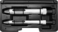 Набор для центровки дисков сцепления YATO YT-06312