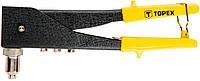 Заклепочник TOPEX для заклепок алюмінієвих 2.4, 3.2, 4.0, 4.8 мм, дві позиції